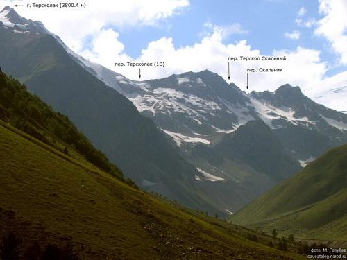 Терскол скальный, перевал