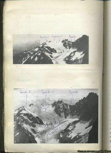 Гуль 2-й, перевал