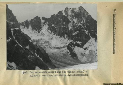 Мазери, вершина