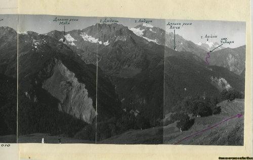 Табири, перевал
