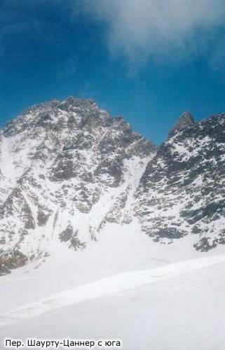 Шаурту-Цаннер, перевал