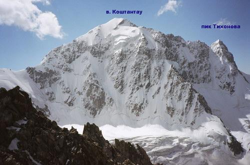 Коштантау, вершина