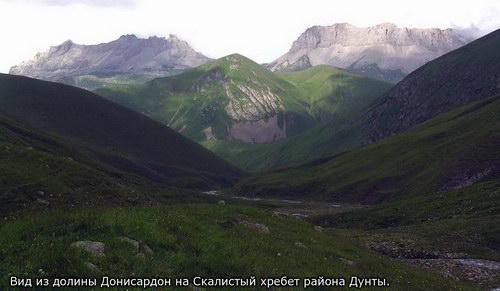 Барзонд-Цагвери, вершина
