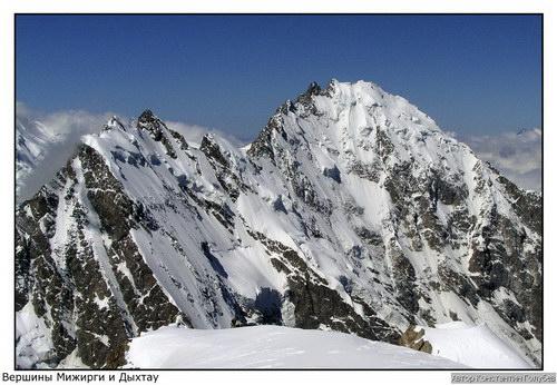Боровикова пик, вершина