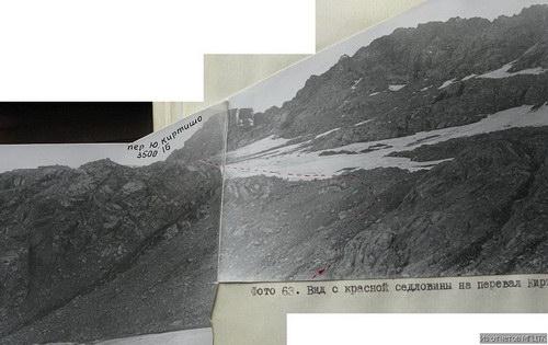 Киртишо Южный, перевал