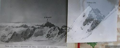 Шхара, вершина