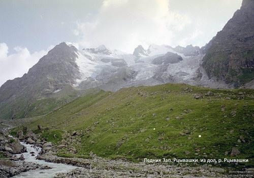 Рцывашки Западный, ледник