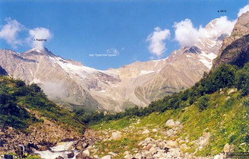 Туристов Грузии, перевал