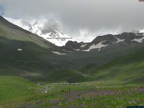 Каретта, перевал