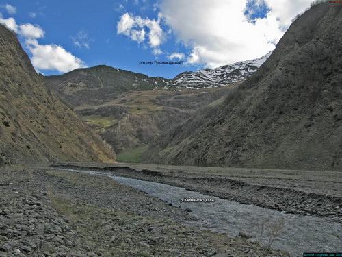 Квенамтисцкали, долина