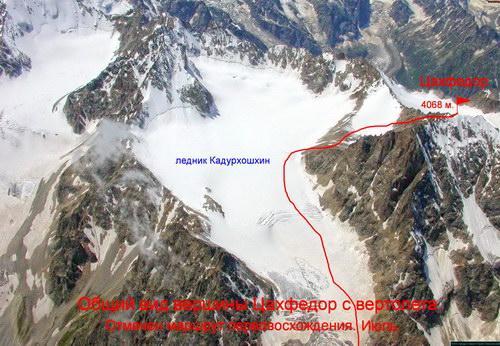 Кадурхошхин, перевал