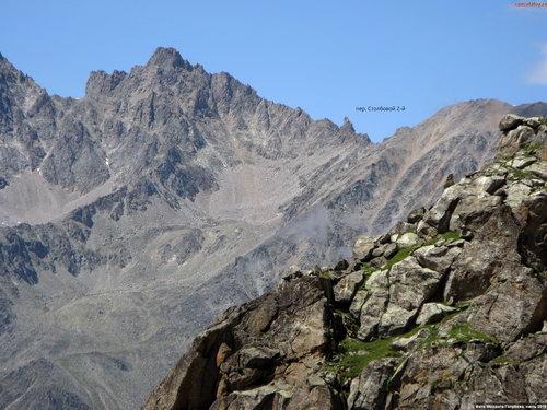 Трапеция (Каргашильская), вершина