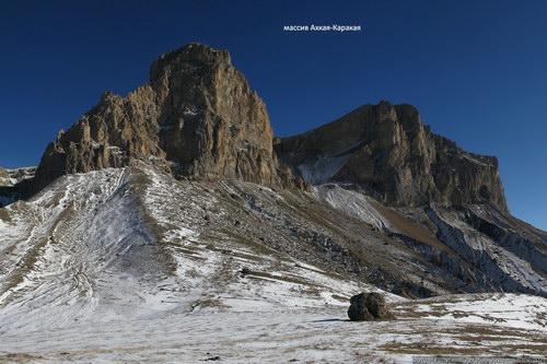 Каракая (Скалистая), вершина